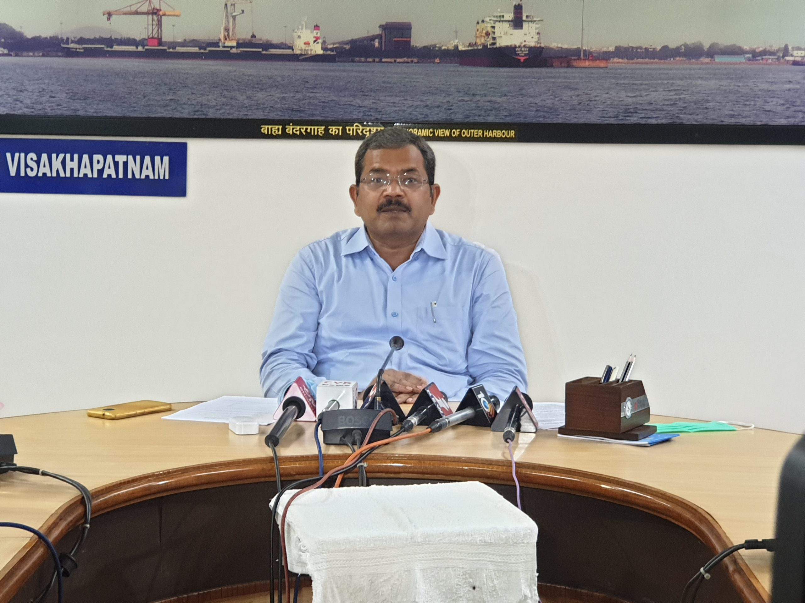Chairman of Visakhapatnam Port Trust